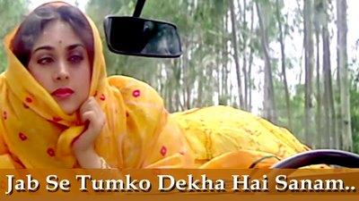 Jab Se Tumko Dekha Hai Sanam translation