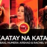 Malang Lyrics Translation Coke Studio Sahir Ali Bagga Aima Baig Lyrics Red
