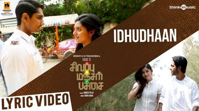 Sivappu Manjal Pachai Idhudhaan Song Lyrics