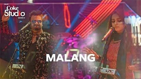 Malang Lyrics Translation Coke Studio Sahir Ali Bagga Aima Baig Lyrics Red