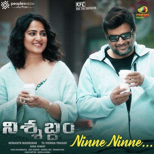 "Ninne Ninne Lyrics Translation | (From ""Nishabdham"") Movie"