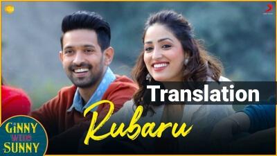 Rubaru Lyrics Translation – Ginny Weds Sunny (Movie)