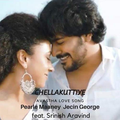 Chellakuttiye (Avastha Love Song) [feat. Srinish Aravind] lyrics