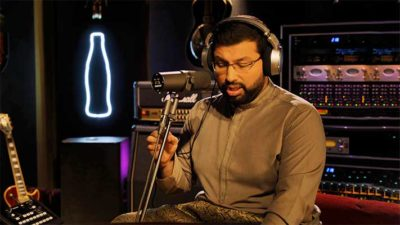 Megh Lyrics Translation – Aizaz Sohail | Coke Studio