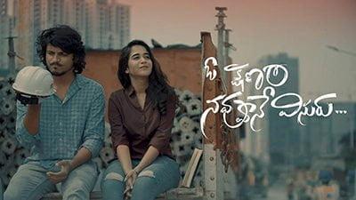 Oh Kshnam Navvune Visuru Lyrics – Deepthi Sunaina | Vijay Bulganin