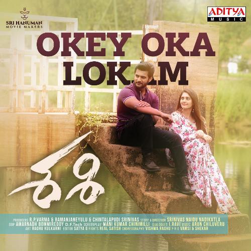 Okey Oka Lokam lyrics Sashi Sid Sriram