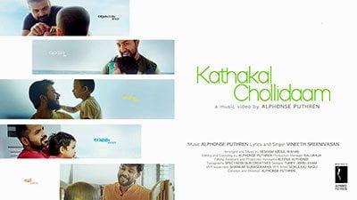Kathakal-Chollidaam-Lyrics-Alphonse-Puthren